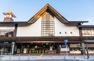 観光地・鎌倉の住み心地は?