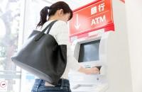 お金を預ける銀行は賢く選びたい