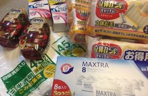 Aさんがクーポンを使って購入した日用品の数々