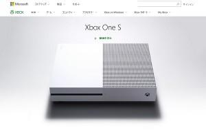 Ultra HD Blu-ray再生機能も搭載されているXbox One S(Xbox One S公式ページより)