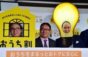 ソフトバンクなど多くの事業者が「新電力」サービスを展開している(写真:AFP=時事)