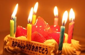知らなきゃ損する誕生日特典がいっぱい!
