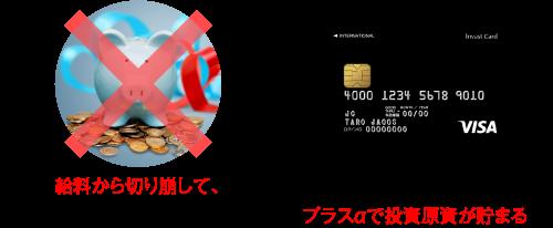 money-ha20170912-7