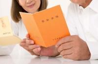 夫婦の年金「繰り上げ」「繰り下げ」基本的な考え方