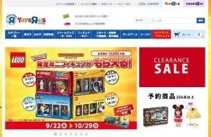 日本でもファンが多いトイザらス(同社HPより)