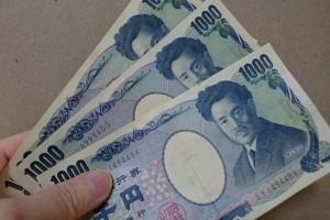 数千円の利益をコツコツ貯めていく手法