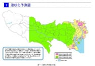地盤リスク、再開発… 東京「買っていい街、いけない街」