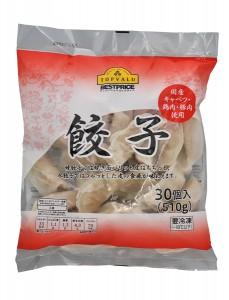 AEONの「トップバリュ 餃子」(冷凍食品・324g)は192円から170円に