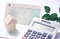 金利上昇の影響が大きい住宅ローン