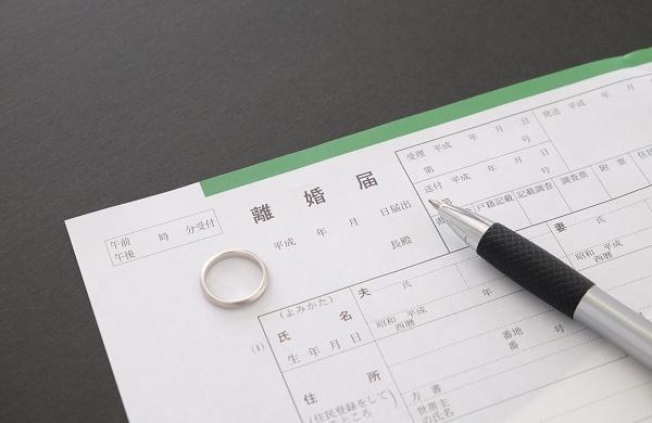 定年後にいざ離婚となった時、財産分与はどうなるか