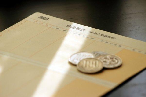 定年後に備える「個人年金保険」にもリスクが存在