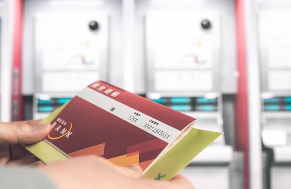 ATMの引き出し手数料も考えて年金受取口座を選びたい