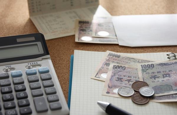 借金返済のためには支出を減らす努力を