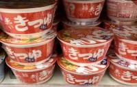 スーパーなら130円前後で売られることが多い『赤いきつね』