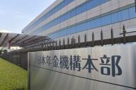 公的年金のひとつ「障害年金」を受給するための手続きを解説(日本年金機構の本部。写真:時事通信フォト)