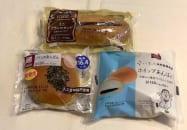 ローソンの「ブランのあんぱん」、「ミニフランスサンド 粒あん&バター」、「空いろ×木村屋總本店 ホイップあんぱん」