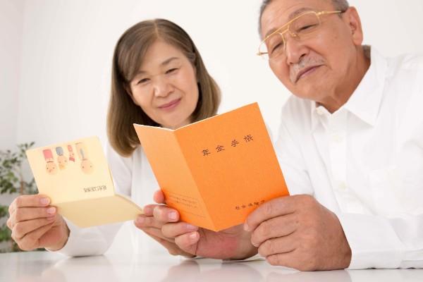年金の受け取る際も口座の選択次第でお得に(イメージ)