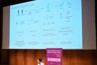 昨年11月、ヒトゲノム編集国際会議にてゲノムを編集した双子が誕生したと報告された(AFP=時事)