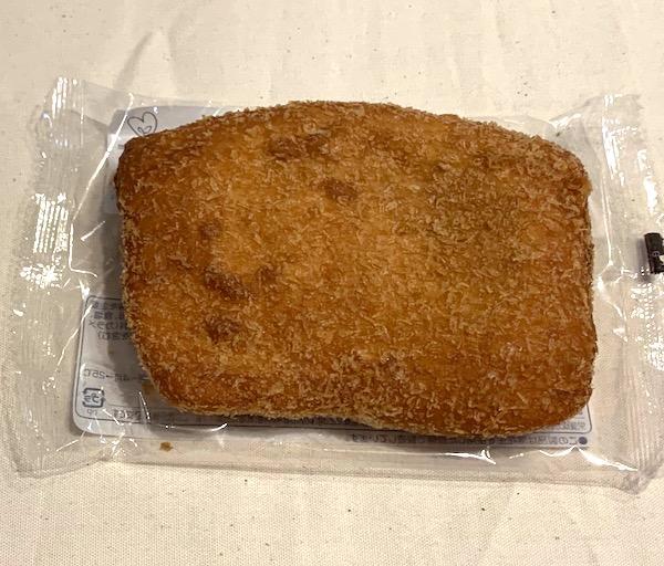 ファミリーマートの「チーズカレーパン」