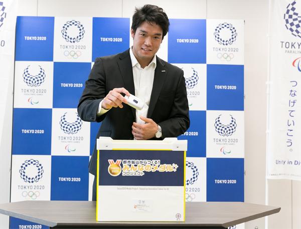 2017年4月にスタート。同年6月に行われた回収イベントでは柔道・羽賀龍之介選手が携帯電話を回収ボックスに投入(C)Tokyo2020
