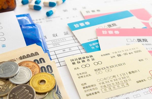 高額療養費制度は還付まで時間がかかる(イメージ)