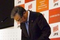 日本取引所グループの清田瞭CEOが投資していた「インフラファンド」とは?(写真:時事通信フォト)