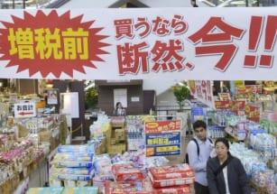 増税前に本当に買っておくべき商品は?(写真:時事通信フォト)