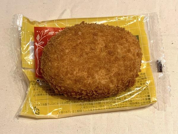ローソンの「ビーフカレーパン」