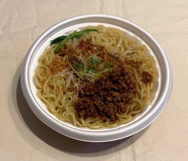 セブン-イレブンの「まぜ麺!シビ辛汁なし担々麺」