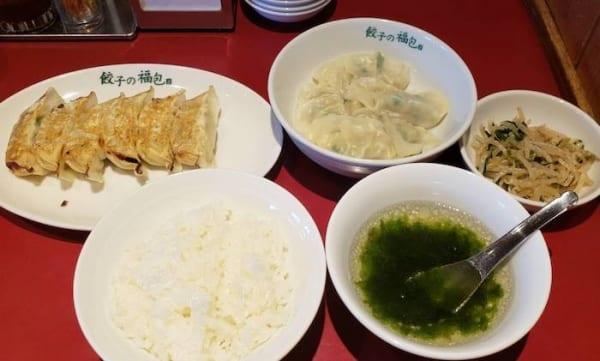 餃子の福包のランチ限定定食