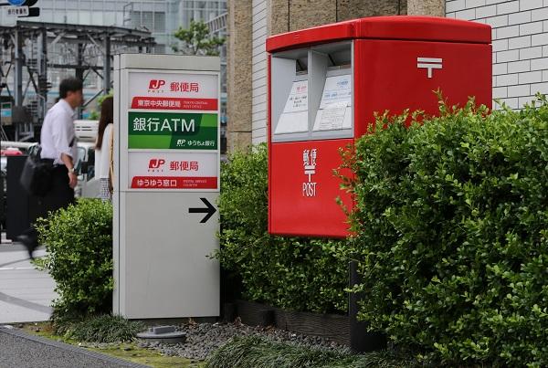 毎年、多額の郵便貯金が権利消失しているという(写真:時事通信フォト)