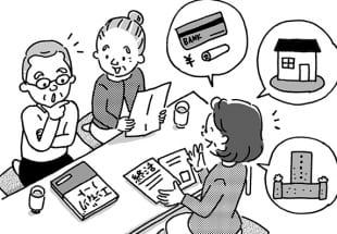 終活アドバイザーの資格を取れば役立つ知識が身につく(イラスト:池田奈鳳子)