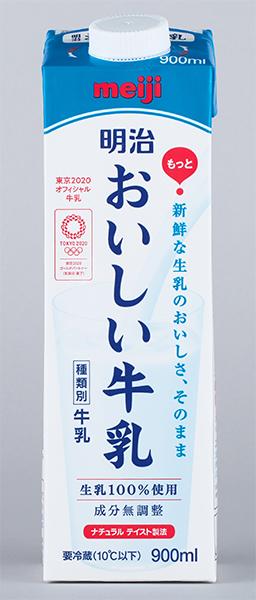 明治おいしい牛乳 900mlは4月1日より値上げ