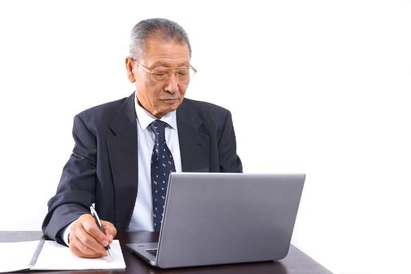 定年 退職 失業 手当