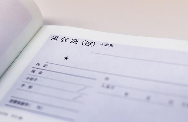 漢字をあまり知らない店員さんも少なくない?