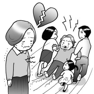 シニア婚の最大の障壁は「子供の反対」(イラスト:たばやん)
