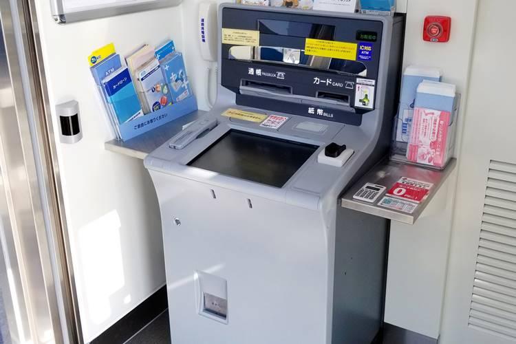 連休中の現金を確保するために早めの準備を(イメージ)
