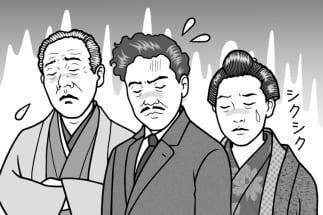 """急速に進む""""現金を使わない社会""""(イラスト:川上ちえこ)"""
