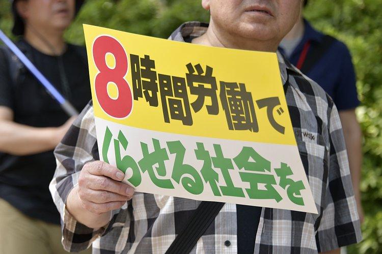 守らなければならないのは「労働者の権利」かそれとも…(写真:時事通信フォト)