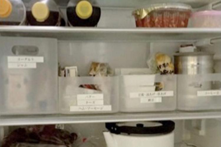 冷蔵庫内は『自由自在積み重ねボックス』で整理