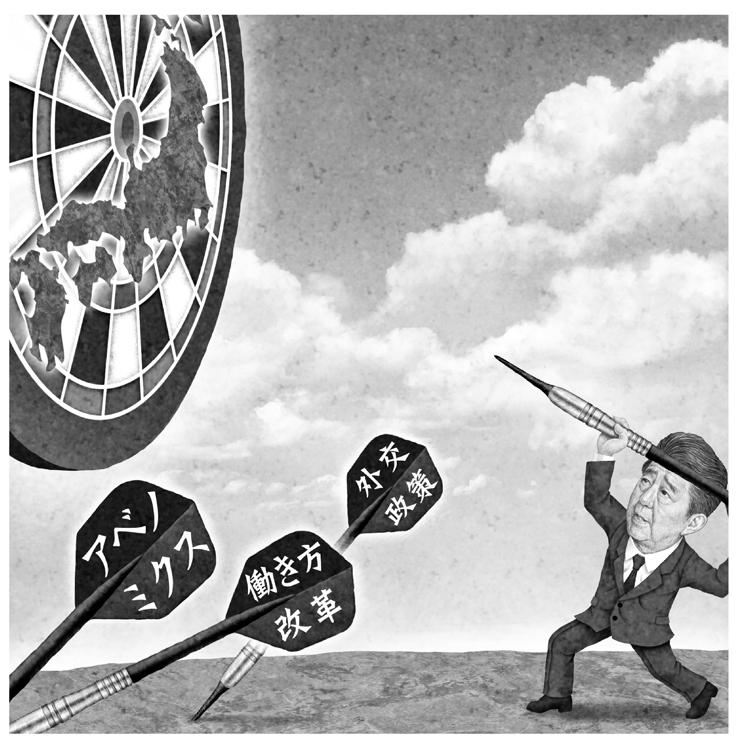 安倍政権「残念な政策」ランキング(イラスト/井川泰年)