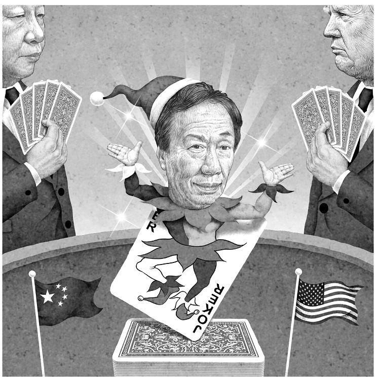 鴻海精密工業会長の郭台銘氏が台湾総統になったらどうなるか(イラスト/井川泰年)