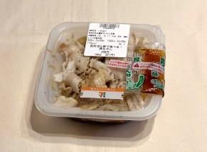 セブン-イレブンの『昆布ぽん酢で食べる!豚もやし』