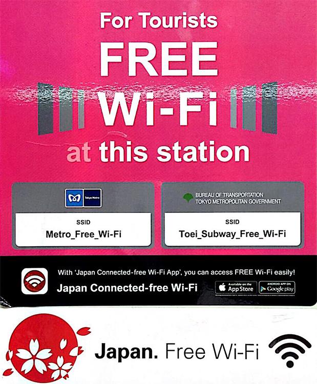駅で見られる「Free Wi-Fi」のステッカー