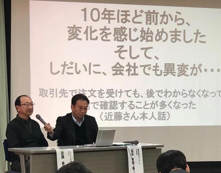 若年性認知症について講演活動も行う近藤英男さん(左)