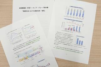「老後2000万円不足」を指摘した金融庁の報告書は撤回されたが…