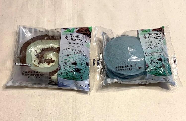ファミリーマートの『ロールケーキ(チョコミント)』と『チョコミントパンケーキ』