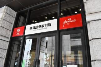 【日本株週間見通し】日経平均急騰も今週発表の経済指標に警戒