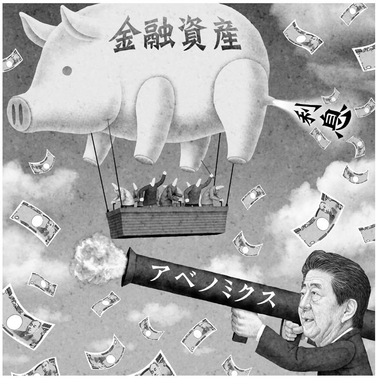 「老後2000万円不足」の元凶は?(イラスト/井川泰年)