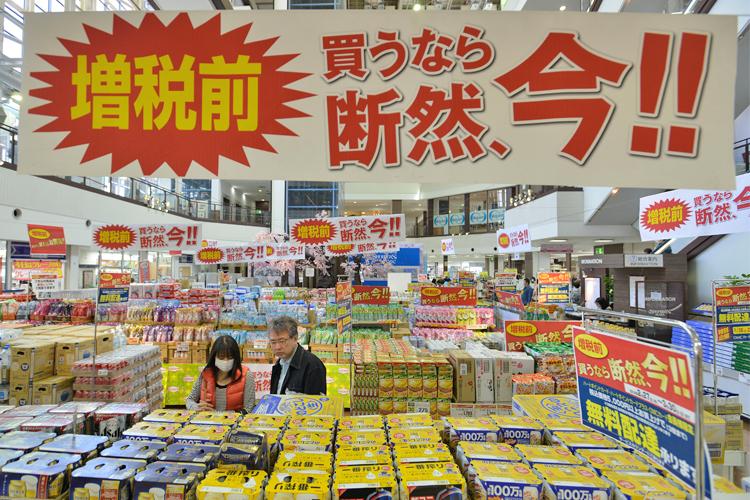 消費増税で景気はどう変化する?(2014年の増税前セールの様子。写真:時事通信フォト)